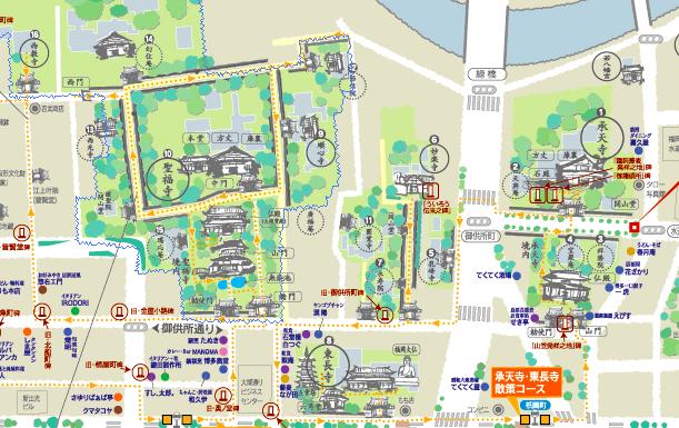 御供所町近隣地図