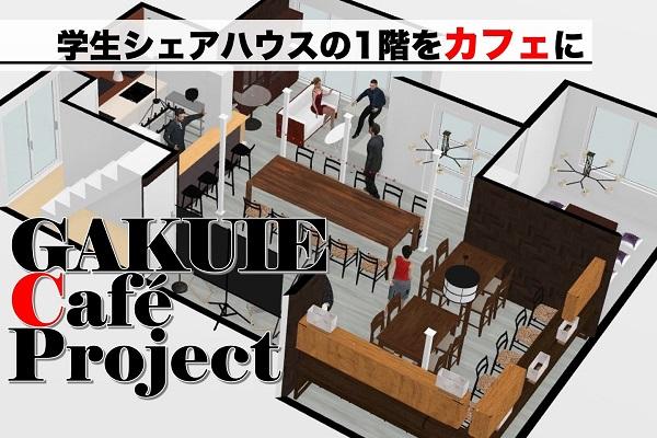 プロジェクトイメージ