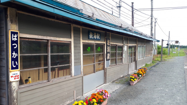 抜海駅ホーム側駅舎