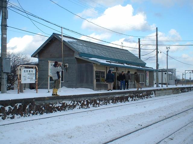 冬に抜海駅を訪れた観光の方々