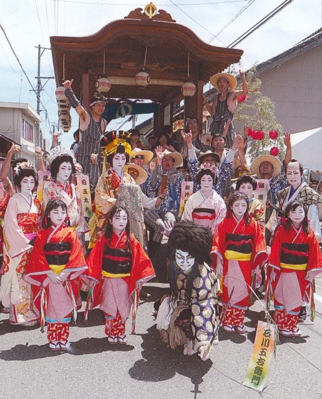 歌舞伎体験
